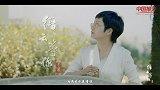 《美丽中国》:缙云等你——方溪乡