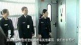 法航为中国客户提供订制服务 [cn]