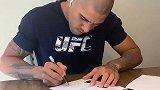 """""""黑龙杀手""""亚历克斯-佩雷拉正式签约 UFC268上演首秀"""