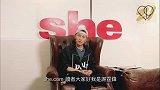 香港she.com:谢霆锋专访20210719