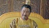 皇上吃了仙丹觉得身体大好,心情愉悦,解除蓝青玄的禁足