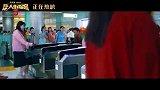 """唐人街探案3(""""亚洲名侦探东京跑酷""""视频 王宝强刘昊然妻夫木聪托尼贾上演""""最强反差萌)"""