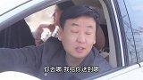 防诈骗:出门在外要坐正规车辆,切勿让不法分子有机可乘!