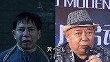 15位喜剧演员现状对比,冯淬帆瘦成了皮包骨,李兆基令人惋惜