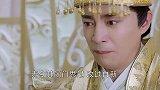 香蜜沉沉烬如霜:天帝解除了旭凤的兵权!