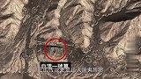 """""""九层妖塔""""的原型古墓,考古学家只挖到第二层便匆忙撤离"""