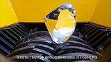 当钻石遇上200吨液压机,到底哪个会赢?结果令人意外