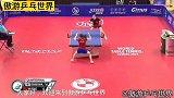 被秀到了!石川佳纯解锁新技能一记反手快弹直线而结束比赛!