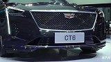 美式运动范广州车展聊凯迪拉克CT6