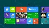 Windows 8中的鼠标和键盘