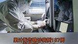 1月20日山西新增本地确诊病例2例,无症状感染者1例新冠肺炎 山西 疫情