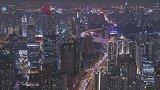 """置顶""""260万点赞""""视频的全屏幕高清版 这才是真正的上海 这夜景吊打一切三件套 航拍 上海我爱夜上海"""