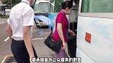 家的100种打开方式  融创北京区域 如何区分真假空姐?科普 空姐 空乘