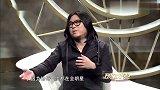 听晓松说李连杰在好莱坞的地位,华人之光
