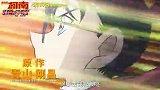"""名侦探柯南:绯色的子弹(""""速度与激情""""版预告 两大男神联手世纪营救)"""