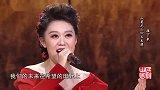 美女张莉莉演唱《在希望的田野上》经典歌曲,唯美动听