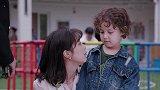 温州三家人:林一山帮丹尼尔办完幼儿园手续,他来接丹尼尔