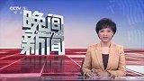牌面!中国女足晋级东京连登CCTV1、4、13 人民日报盛赞是骄傲