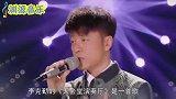 张国荣亲自教李克勤的一首歌,大气又耐听,直接让他成为第五天王