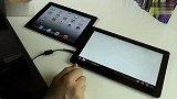 数码-特色对比:Windows8平板 vs iPad平板
