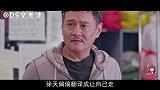 《我在北京等你》李易峰在线飙戏戏精值满分!徐天堪称华人影帝