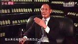 陈惠敏:人生经历比电影还要精彩,和向华强都是香港风云人物