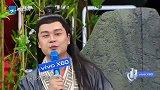 《王牌对王牌6》沈腾的演技太浮夸 章子怡看到三百亿表演