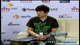 G联赛-100719-Dota线下擂台赛LGD对Nirvana.cn中场访谈