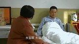 平凡岁月:妈妈生气的指责李大宝,不想让李大宝伤害自己