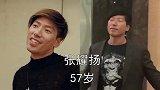 古惑仔演员晚年对比,李兆基身形暴瘦几近秃顶,陈惠敏已成老翁