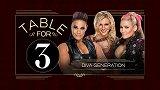 WWE-18年-三人圆桌:夏洛特 娜塔莉亚 塔米娜畅谈出身摔跤世家的无形压力-专题