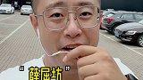 海淀vs西城你会选哪里?北京 北京大学 学习 孩子 上学 格局 人生 房产 选择