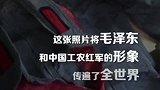 中国工农红军第一套正规军装
