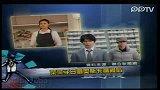 明星播报-20120210-赤西仁官网宣布与黑木梅纱结婚