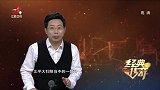 娼妓问题是老北京顽疾,如何应对成新中国的难题