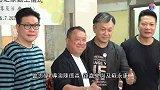 曾志伟陈德森为影视界筹办养老院,表示十年前就有这个想法