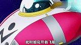 《龙珠超》第三十一集:找祖诺大人询问超级龙珠