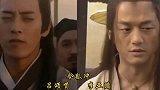 吕颂贤版和李亚鹏版笑傲江湖演员对比,一个武侠气重一个江湖味浓
