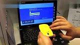 Windows 8远程触控板演示
