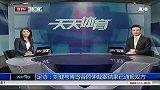 中超-14赛季-联赛-第6轮-恒大官方:刘健正式完成报名注册手续-新闻