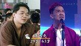 15位TVB小生今昔对比,陈百祥、汤镇业,岁月果然是把杀猪刀