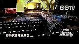 娱乐播报-20111124-杨幂CCTV网络春晚深情演唱《甜蜜蜜》