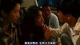 电影:梁家辉的经典名场面,被发哥拿着刀威胁,真的是戏精上身。