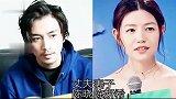 十五对夫妻颜值比拼,林永健、周冬齐差距悬殊,刘诗诗夫妻像姐弟