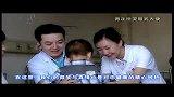 上海团委-微笑大使0727ok