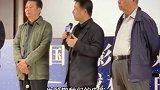 杨利伟点赞章子怡新片 章子怡首次担任导演执导《我和我的父辈》单元《诗》~杨利伟看完都不禁感动哽咽了!