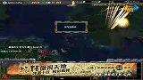 Dota-101113-WDC决赛4强Nv.cn对DTS2