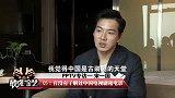 最强综艺-20150624-PPTV人物专访:韩国最萌三胞胎之父宋一国