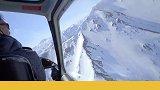 纪录片《冰雪之巅》第二季播出啦!今晚19:22锁定CCTV9,电焊工出身的滑雪教练挑战瑞士直升机 滑雪