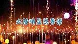 杨钰莹张嘴就是一口地道的粤语,比广东人都正宗,大陆明星说粤语